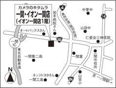 カメラのキタムラ一関・イオン一関店の店舗ブログ  デジカメ・写真プリント・スマホの事ならおまかせください!