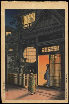 Yotsuya Araki Yokocho by Koitsu  charming night scene with two women