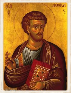 Santa María, Madre de Dios y Madre nuestra: San Lucas Evangelista 18 Octubre