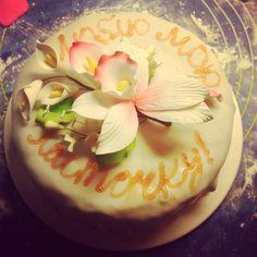My handmade cake