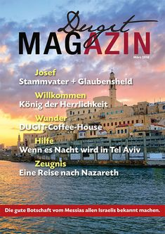 Dugit Magazin Dez 2017 Tel Aviv, Held, Movie Posters, Movies, Father, First Aid, Viajes, Films, Film Poster