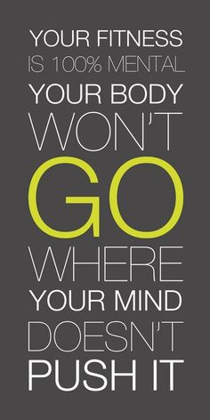 It's all in the mind!