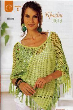 Items similar to Poncho spring summer crochet Made to order on Etsy Poncho Au Crochet, Crochet Poncho Patterns, Crochet Shawls And Wraps, Crochet Scarves, Crochet Clothes, Knitting Patterns, Crochet Stitches, Crochet Woman, Love Crochet