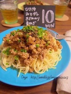 【ビールにあう!素麺にもあう!10分でお手軽肉味噌パスタ!】|レシピブログ