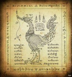 ยันต์พญาหงส์ทอง , Yantra Hong Thong ( Holy Swan ) yantra for luck , image Lanpo magazine Khmer Tattoo, Swan Tattoo, Sak Yant Tattoo, Thailand Tattoo, Buddha Art, Thai Art, Tantra, Art Club, Traditional Tattoo