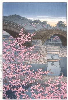 Spring Evening at Kintai Bridge Kawase Hasui (Japan, 1883-1957) Japan, 1947 Prints; woodcuts Color woodblock print Image: 14 3/8 x 9 7/8 in. (36.5 x 25.0 cm); Paper: 15 9/16 x 10 1/2 in. (39.5 x 26.6 cm) Gift of Mr. and Mrs. Felix Juda (M.73.37.239) Japanese Art