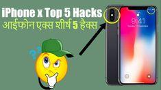 iPhone X Top 5 Hacks  | Top Secret iPhone 10 Hacks, Features