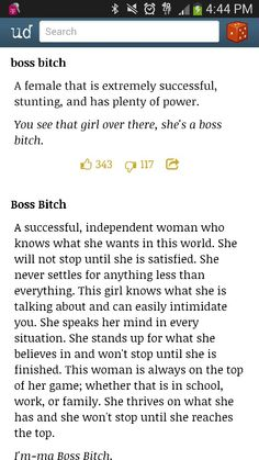 So u bum bitches don't get it confused