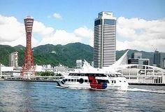 神戸中突堤