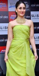 Kareena Kapoor Promote new movie