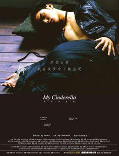 royal damon - my cinderella series poster concept 2000-2004