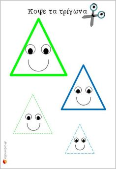 Cut and Learn Basic Shapes – Triangle … – Knippen Teaching Geometry, Teaching Math, Baby Learning, Learning Tools, Learn Greek, Autism Activities, School Worksheets, Pre Writing, Basic Shapes