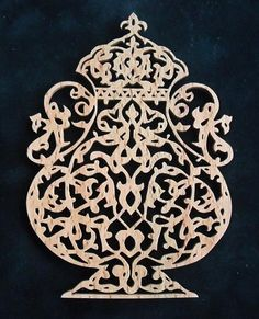 Wooden Art, Wooden Crafts, Web Design, Scroll Saw Patterns, Stencil Painting, 3d Paper, Paint Designs, Islamic Art, Wood Carving