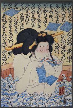 Lol I guess bathhouses are the same all over.  Masami Teraoka