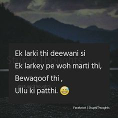 Mere pr suit krta h. Funny Attitude Quotes, Stupid Quotes, Cute Funny Quotes, Some Funny Jokes, Crazy Quotes, Funny Thoughts, Sarcastic Quotes, Funny Facts, Love Song Quotes