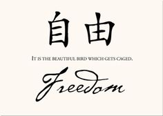Chinese Tattoos Characters - Tattoos On