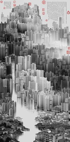 Phantom Landscape I 杨泳梁 Yang Yongliang