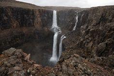 Прогулки над водопадом
