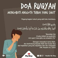 Ruqyah Mandiri Pray Quotes, Hadith Quotes, Quran Quotes Inspirational, Islamic Love Quotes, Muslim Quotes, Book Quotes, Life Quotes, Message Quotes, Reminder Quotes