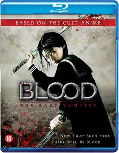 Blood: The Last Vampire (2009) in 214434's movie collection » CLZ Cloud for Movies