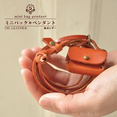 Mini-bag pendant / real leather (Tochigi leather) necklace pendant leather lace storing Lady's bag charm bag holder accessories case jewelry case mobile natural porch pendant top power stone nature stone jewel /HUKURO by JACA JACA fs3gm