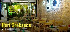 Peri Orekseos - Heraklion Restaurant