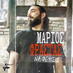 Marios Frastas Na fevgeis Cover Digital Single
