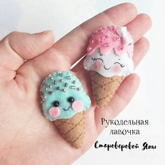 Много мороженок В наличии в @mon_etoile_shop #брошиизфетра #броширучнойработы #брошь #коробкасброшками #брошкиручнаяработа #брошькупить #купитьброшь #подарок #инстамамс #инстамама #фетр #изфетра