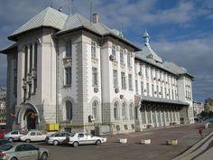 Palatul Navigatiei Galati - Galați - Wikipedia
