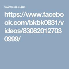 https://www.facebook.com/bkbk0831/videos/830820127030999/