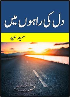 Dil Ki Rahon Mai is a Social Romantic Novel written By Samia Obaid about a…