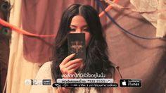 'Event' (อีเว้นท์) - Season Five [Official MV HD]