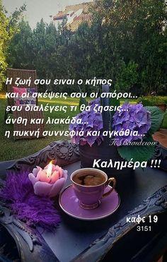 Good Morning, Wisdom, Quotes, Decor, Buen Dia, Quotations, Decoration, Bonjour, Decorating