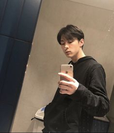 Produce X 101 Fakestagram Yoon Seo, Jyp Trainee, Drarry, Pink Sky, Produce 101, Read News, Boyfriend Material, Idol, Wattpad