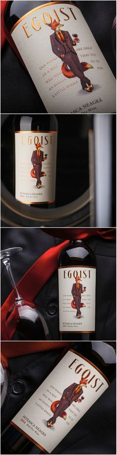 Packaging Design Label for Red Dry Wine from Moldova Design Agency: 43oz.com - Design Studio Brand / Project Name: Egoist Location: Moldova Market Country: Ukraine Category: #Wine #Drinks World Brand & Packaging Design Society