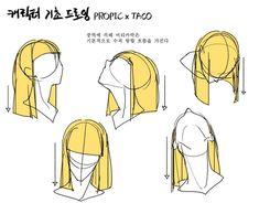 "2,128 curtidas, 1 comentários - 타코작가 (@taco1704) no Instagram: ""#타코 #타코작가 #드로잉 #캐릭터 #그림강좌 #일러스트 #웹툰 #만화 #그림 #미술 #인체 #스케치 #캐릭터드로잉 #concept #drawing #sketch #taco…"" Body Reference Drawing, Hair Reference, Drawing Reference Poses, Anatomy Reference, Drawing Skills, Drawing Tips, Drawing Techniques, Anatomy Sketches, Anatomy Art"