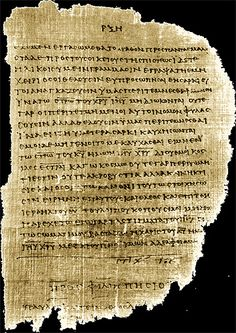 Papyrus P46. This page contains portions of Galatians and Philippians, and has been dated to the second century A.D.