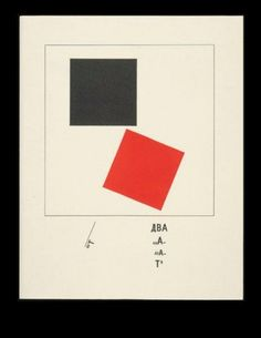 El Lissitzky-- What makes his piece all that different from Kazimir Malevich's? What distinguishes it from plagiarism? I respect both, but they are undeniably similar.