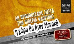 Αν προωθούσαμε σωστά την πιπεριά Φλωρίνης @To_pouli_tou_Ro - http://stekigamatwn.gr/f1686/