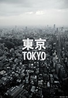 Tokyo is huge. Tokyo is fast. Tokyo is impressive! If you plan to visit Tokyo, you will discover a city that combines modern luxury with Japanese tradition. Japon Tokyo, Tokyo Ghoul, Osaka, City Ville, The Places Youll Go, Places To Go, Tokyo Ville, All About Japan, Tokyo City