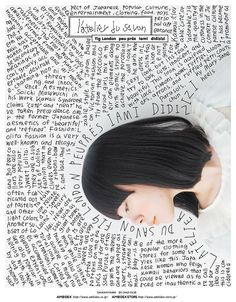 Love this idea for an art/writing project. Students can draw themselves and write about themselves...
