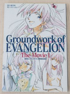 Groundwork of Evangelion The Movie 1 Original Picture Art Book JAPAN ANIME MANGA