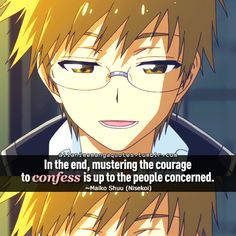 The source of Anime & Manga quotes : Photo