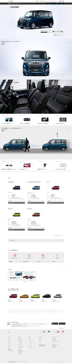 ROOMY - TOYOTA Toyota Vehicles, Toyota Cars, Web Design, Design Web, Toyota Trucks, Website Designs, Site Design