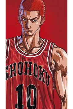 Slam Dunk Manga, Manga Anime, Anime Art, Inoue Takehiko, Batman Tattoo, Samurai Tattoo, Manga Comics, Me Me Me Anime, Figure Drawing