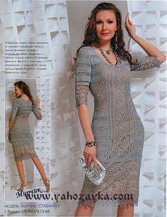 Как связать красивым узором спицами женское платье