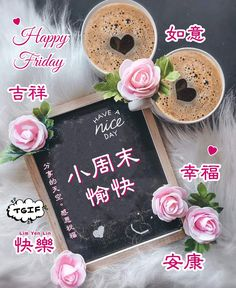 Its Friday Quotes, Morning Wish, Happy Friday, Chinese Quotes, Tgif, Good Day, Buen Dia, Good Morning, Hapy Day