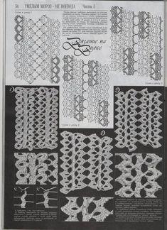 Photo from album on Yandex. Bead Loom Patterns, Crochet Stitches Patterns, Thread Crochet, Stitch Patterns, Cross Stitches, Hairpin Lace Crochet, Crochet Motif, Irish Crochet, Crochet Edgings