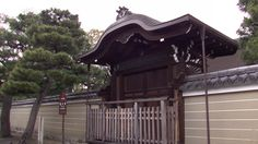 #japan#travel#kyoto#temple#gion