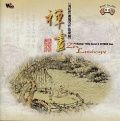 Imitation of DONG Bei-yuanSingleQuotes Landscape - Shi Zhi-You |...: Imitation of DONG Bei-yuanSingleQuotes Landscape -… #ChineseClassical